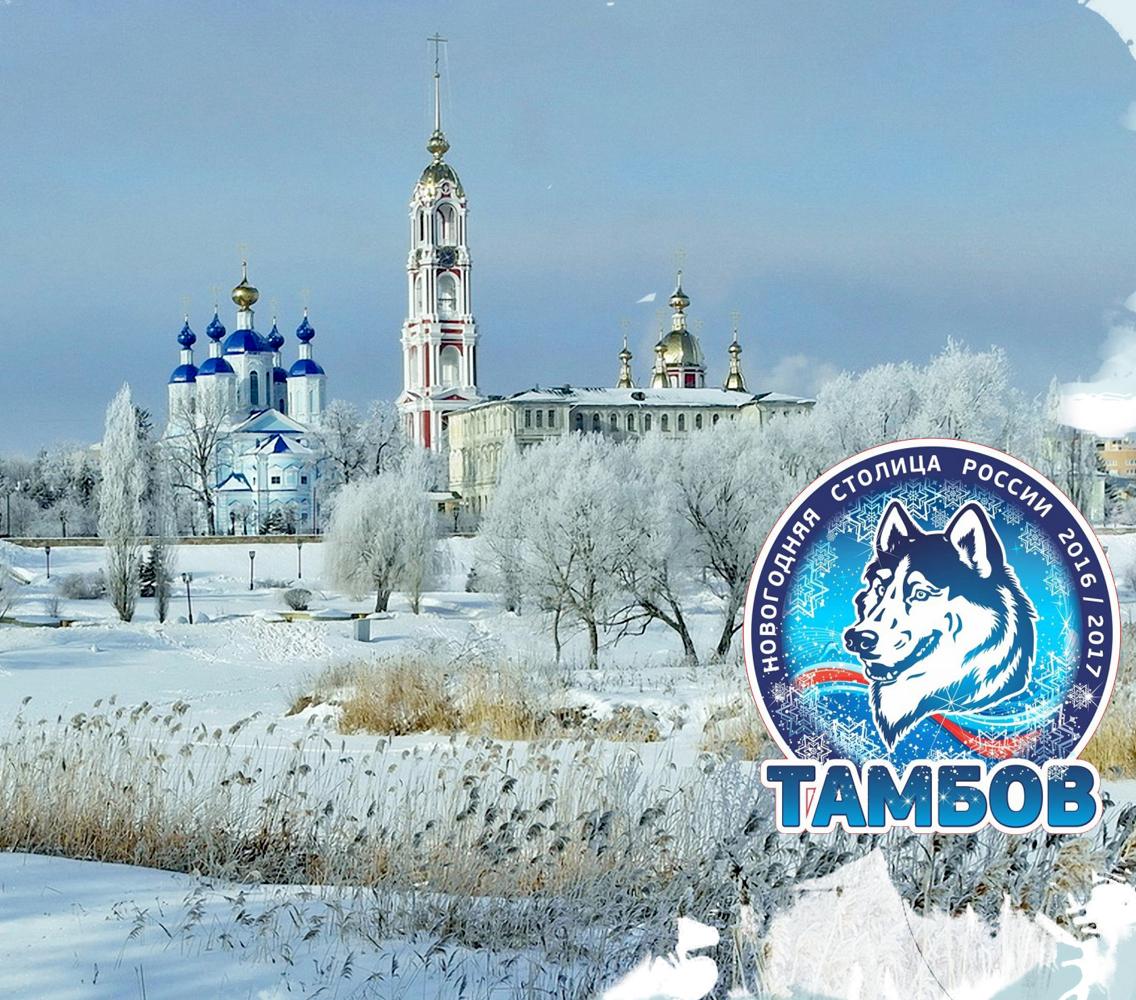 Смотреть Отдых в Белоруссии 2019: Новый год 2019, летний и зимний отдых видео