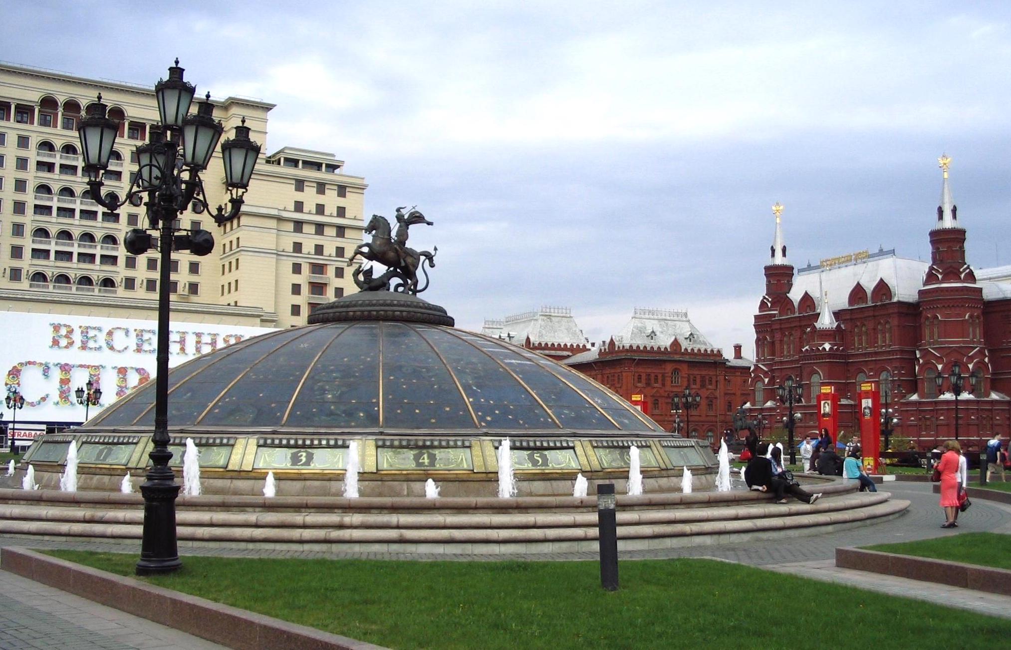 фото москва манежная площадь