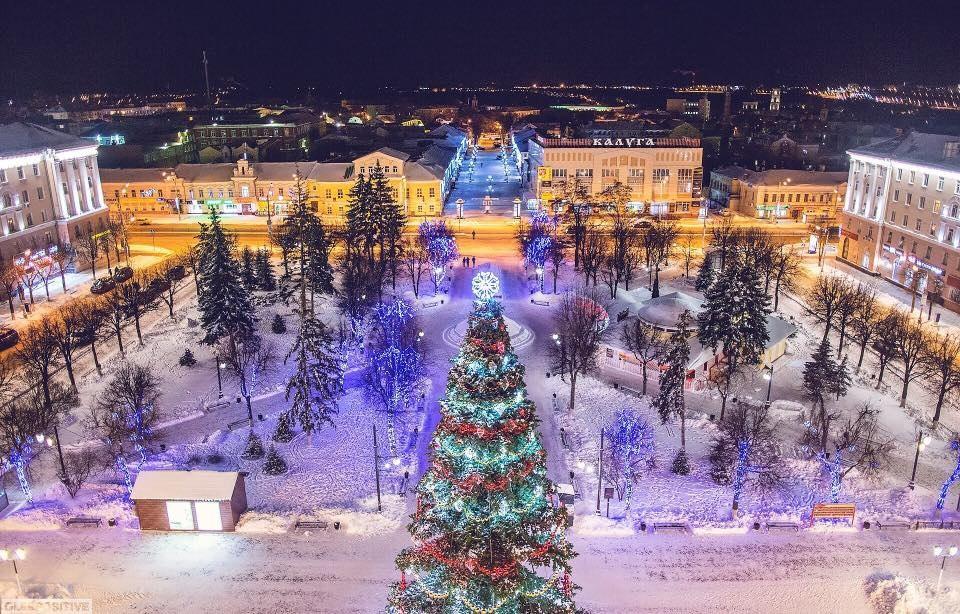 Новый год в Калуге ( 3 дня)